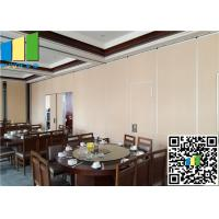 Wholesale 2.56inch Movable Sliding Walls Partition made with Aluminum Profiles and Frame from china suppliers