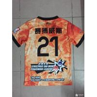Buy cheap Customer soccer jerseys customized soccer wears sports wear with free design  4XL size from Wholesalers