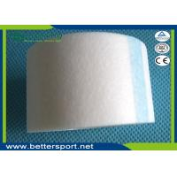 Buy cheap 2.5cm Surgical non woven micropore adhesive tape porous paper tape nonwoven adhesive plaster from wholesalers