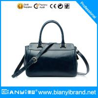 Buy cheap Hotest fashion leather ladies hand bag for ladies from wholesalers