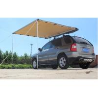 Wholesale Side&Rear Awning-- Model CA01--Model CA01 from china suppliers