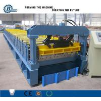 High Frequency Colored Metal Roll Forming Machine For Roof Use