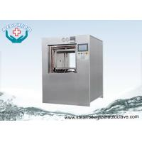 Buy cheap Front Loading Autoclave Steam Sterilizers  For Biological Sterilization from Wholesalers