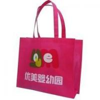Wholesale Multi Colored Printed Non Woven Tote Bags , Shopping Grocery Bags Anti Static from china suppliers