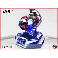 Wholesale Real track simulation 9d vr driving simulator racing car game machine equipment from china suppliers