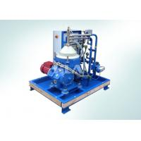 Wholesale Industrial High Speed Oil Water Centrifugal Separator Machine For Used Oil from china suppliers