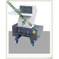 Wholesale Crushing  Auto Recycling System OEM Supplier/ Plastics Crushing and Recycling unit from china suppliers