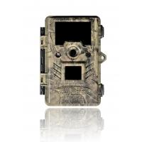 Buy cheap KG691 Binoculars Camo Infrared Hunting Camera Night Vision Game Camera from Wholesalers