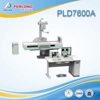 China Medical device digital fluoroscopy X-ray machine PLD7600A on sale