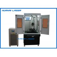 Wholesale 1070nm Fiber Laser Welding Systems , Laser Welding Machine For Stainless Steel from china suppliers