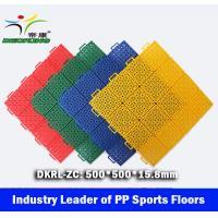 Basketball PP Sport Floors, Interlocked PP Sport Tiles China leading manufacturer