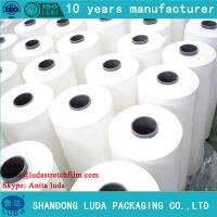 Wholesale 25mic x 500mm width agriculture silage wrap from china suppliers