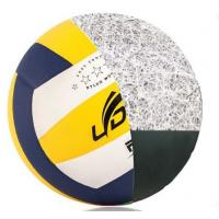 Buy cheap Super soft volleyball, with nylon butyl bladder,indoor or outdoor playing, providing your more healthy and colorful life from Wholesalers