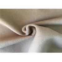 Buy cheap 570g/M Classical Woven Wool Fabric For Office Staff Suit Uniform Various Design from Wholesalers