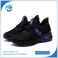 China wholesale china shoes Breathable Female ladies sport shoes for Women on sale