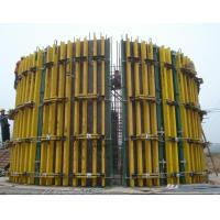 Wholesale Curved Wall Concrete Column Formwork , Adjustable Arced Formwork Profile from china suppliers