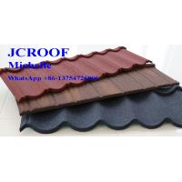 Wholesale Stone Coated Metal Roofing Tiles Thickness 0.38-0.50mm Building material from china suppliers