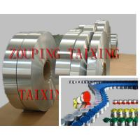 Wholesale coated aluminium coil / strip used for pharma bottle caps from china suppliers