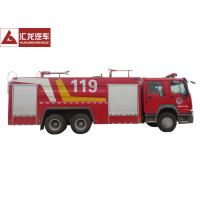 Wholesale OEM Dry Powder Fire Fighting Vehicle Howo 6x4 Diesel Engine Long Service Life from china suppliers