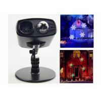 Wholesale Home Outdoor LED Holiday Projector , 220v 9W Snow / Water Ripple Xmas Light Projector from china suppliers