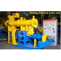 Buy cheap Blue/yellow Fish Feed Pellet Extruder with 0.18t/h-5t/h production from Wholesalers