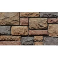 Wholesale Fire Proof Artificial Stone Panels / Faux Stacked Stone Antique Limestone Design from china suppliers