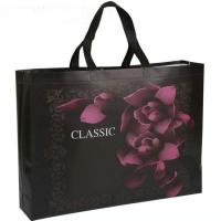 Wholesale Heavy Duty Laminated Shopping Bags , Customizable Laminated Grocery Bag from china suppliers