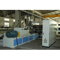Wholesale High Impact HIPS ABS Sheet Extrusion Line Plastic Sheet Extrusion Machine from china suppliers