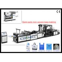 China Non Woven fabric Box Bag / Square Bottom bag manufacturing machine on sale