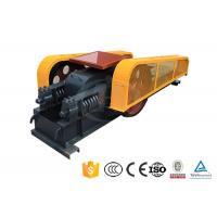China China factory price high-quality small double roll stone crusher for sale on sale