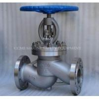 Wholesale API603 Cast Stainless Steel Flanged Globle Valve from china suppliers