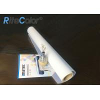 Wholesale Milky White Polyester Clear Inkjet Film / Transparency Film For Inkjet Printers from china suppliers