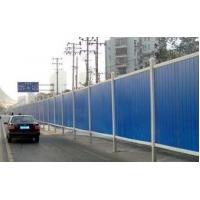 Wholesale Colorbond Plate /Color Plate / Colorful Steel Plate from china suppliers