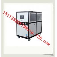 Wholesale 25HP -10℃ Low Temperature Air-cooled Chillers/Buy air cool chiller/water chiller with chiller compressor in good quality from china suppliers