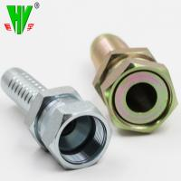 Buy cheap Competitive price hose couplings & fittings hydraulic tube fittings pipe connections from wholesalers