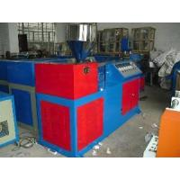 Wholesale Plastic Extruder Machine from china suppliers