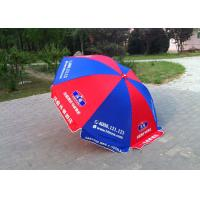 China Custom Design Outdoor Parasol Umbrella Single Layer For Commercial Advertising on sale