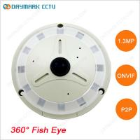 Wholesale 1.3 megapixel panoramic surveillance 360 viewerframe mode ip camera from china suppliers