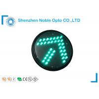 Wholesale Solar Traffic Light Arrow Green Module 200mm 85 - 265 Vac Ce / Rohs from china suppliers