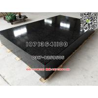 Wholesale Granite Surface Plate@Granite Plate@Granite bench@Granite Measuring Table from china suppliers