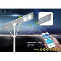 Wholesale 5 Years Warranty 6W To 120W All in One Integrated Solar Street Light For Outdoor Lighting from china suppliers