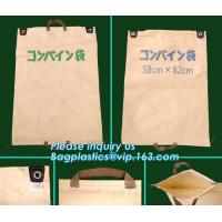 Wholesale China manufacture high quality free sample recycled printed pp woven bag,beef cattle feed bag BOPP Laminated PP Woven Ba from china suppliers