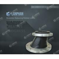 China Good quality and performance Lanphan Eccentric Reducing Rubber Expansion Joints on sale