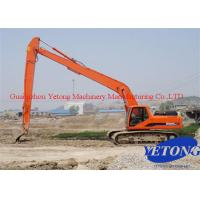Wholesale Daewoo Doosan Excavator Extended Long Arm For Forestry Reclamation from china suppliers