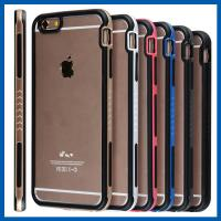 China Dual Layer Slim Soft Iphone 6 Protection Cases Custom Cell Phone Covers on sale