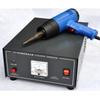 China 28 KHz Spot Small Ultrasonic Welding Machine For Medical Equipment / Sports Industry on sale