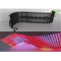 Wholesale SMD5050 Outdoor  P37.5 RGB 3 in 1 High resolution LED display Curtain from china suppliers