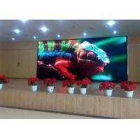 China Video Wall Solution Smoothly Realizes True Seamless Connection on sale