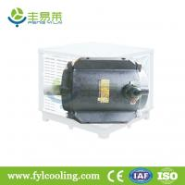 Fyl Dh18ds Evaporative Cooler Swamp Cooler Portable Air