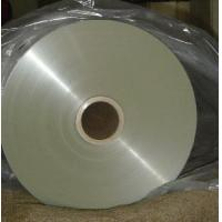 Wholesale Polyester Film 4.5micron for Produce TTR (Thermal Transfer Ribbons) from china suppliers